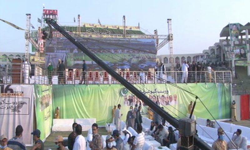 A view of the stage set up at the rally. — DawnNewsTV