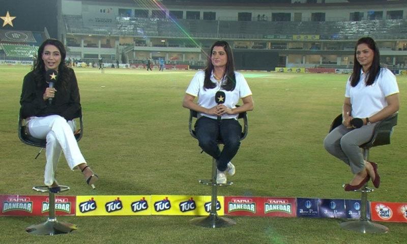 خواتین کمنٹیٹرز کے ساتھ پاکستان کرکٹ میں نئے دور کا آغاز