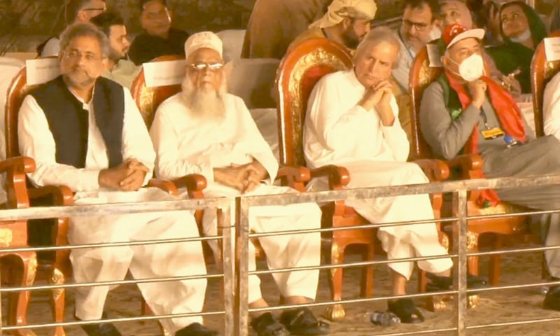 Veteran politician Javed Hashmi is among the attendees. — DawnNewsTV