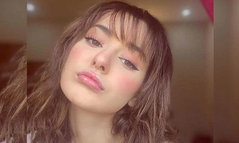 ہونٹوں کی سرجری سے متعلق ہانیہ عامر کی وضاحت