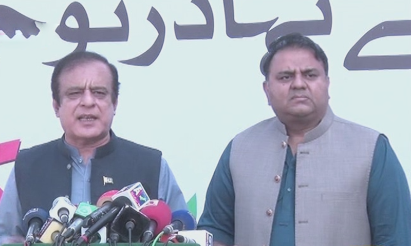 Information Minister Shibli Faraz and Minister for Science and Technology Fawad Chaudhry address a press conference in Islamabad. — DawnNewsTV