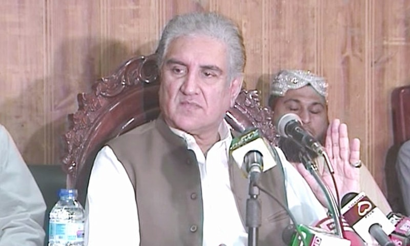 Foreign Minister Shah Mahmood Qureshi speaks in Multan on Sunday. — DawnNewsTV