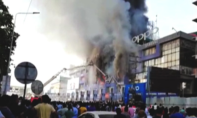 A view of the fire at Hafeez Centre in Lahore. — DawnNewsTV