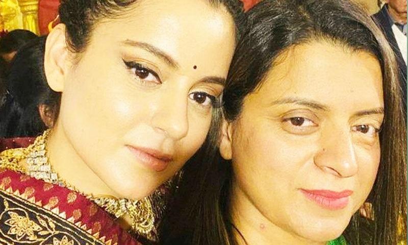 اداکارہ اور ان کی بہن کے خلاف 18 اکتوبر کو مقدمہ دائر کیا گیا تھا—فائل فوٹو: فیس بک