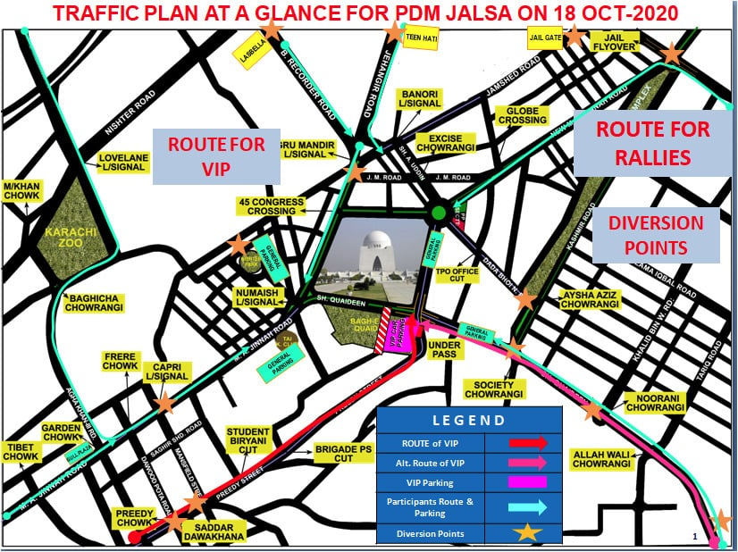 Alternate traffic routes released by police. — Provided by Imtiaz Ali