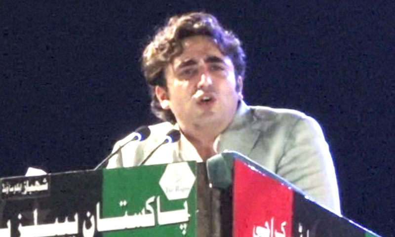 PPP chairperson Bilawal Bhutto-Zardari addressing the rally. — DawnNewsTV