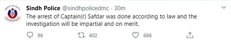 سندھ پولیس نے ٹوئٹ کو ڈیلیٹ کردیا