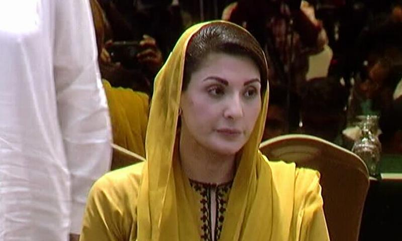 PML-N's vice-president Maryam Nawaz addresses a press conference in Karachi on Monday. — DawnNewsTV