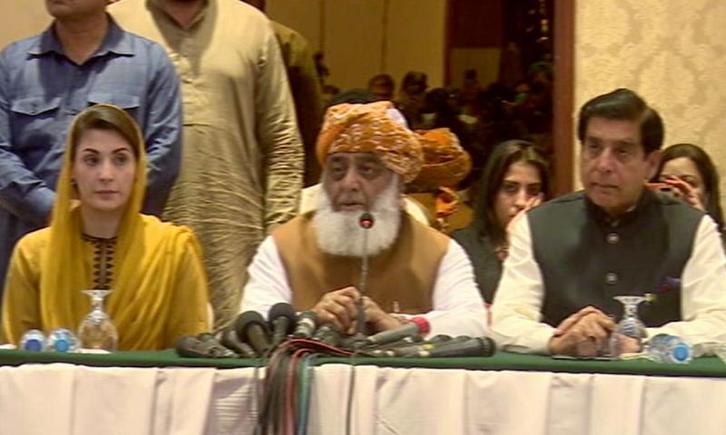 Former prime minister Raja Pervez Ashraf, JUI-F chief chief Maulana Fazlur Rehman and PML-N's vice-president Maryam Nawaz address a press conference in Karachi on Monday. — DawnNewsTV