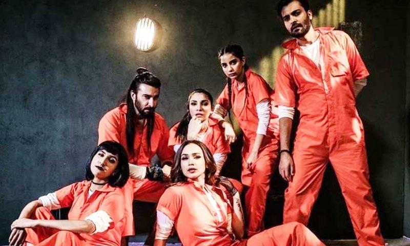 کیا آنے والی پاکستانی فلم '50 کروڑ' ویب سیریز 'منی ہیسٹ' کی نقل ہے؟