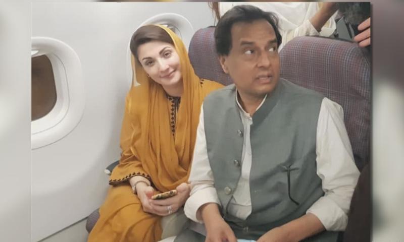 Maryam Nawaz and Mohammad Safdar aboard their return flight to Lahore. — DawnNewsTV