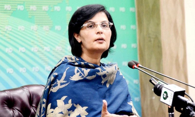 Special Assis­tant to the Prime Minister on Poverty Alleviation and Social Protection Sania Nishtar has contracted the novel coronavirus. — RadioPak/File