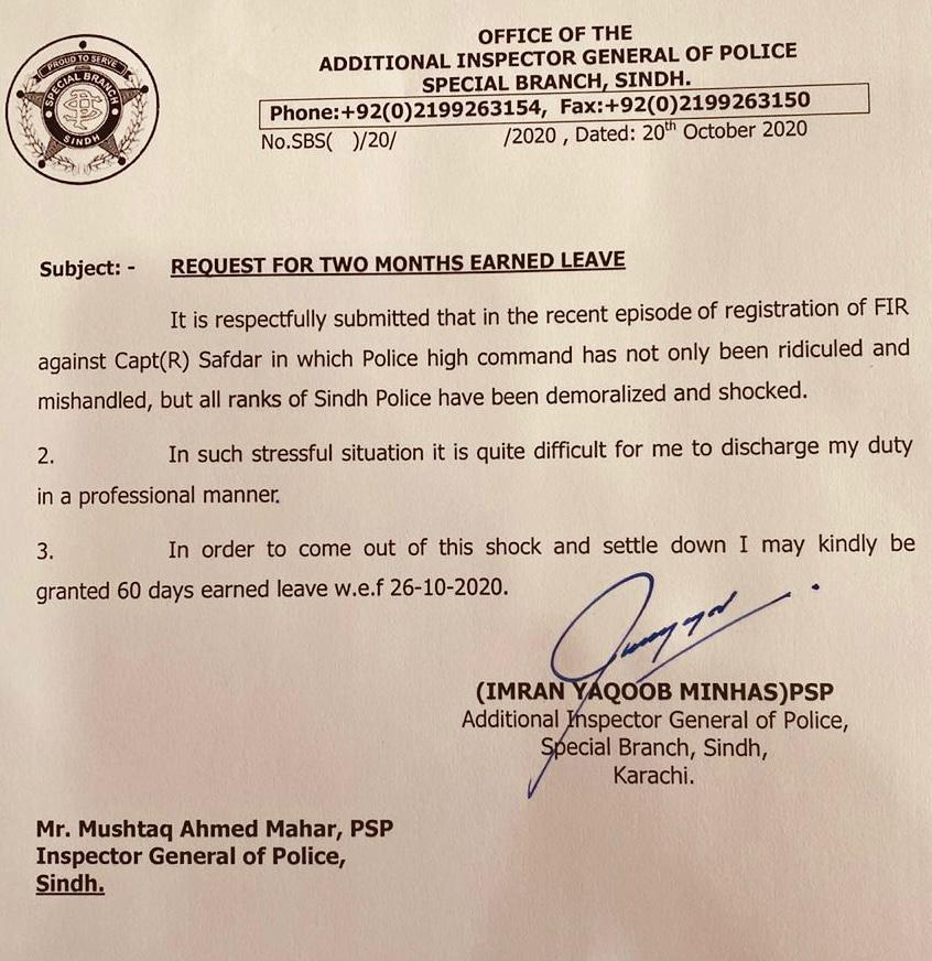 Special Branch AIG Imran Yaqoob submitted a letter to Sindh IGP asking for a 60-day leave. — Provided by Imtiaz Ali