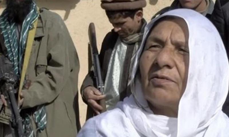 افغانستان کی 70 سالہ خاتون کمانڈر کی طالبان میں شمولیت