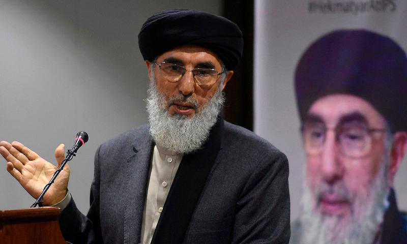 افغان رہنما گلبدین حکمت یارآئی پی ایس کے زیر اہتمام خصوصی تقریب سے گفتگو کر رہے تھے — فوٹو:اے ایف پی