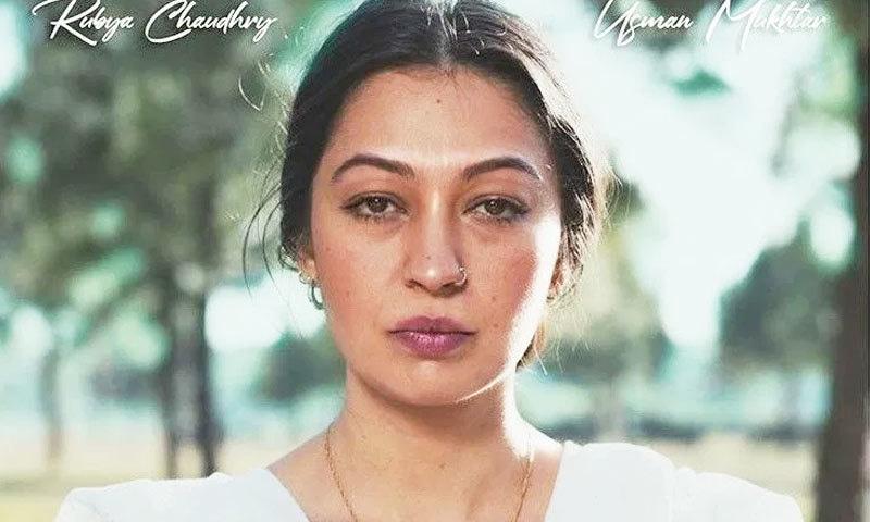 پاکستانی مختصر فلم 'بینچ' کانز انٹرنیشنل فلم فیسٹیول میں پیش