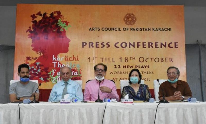 کراچی تھیٹر سے متعلق ہونے والی پریس کانفرنس