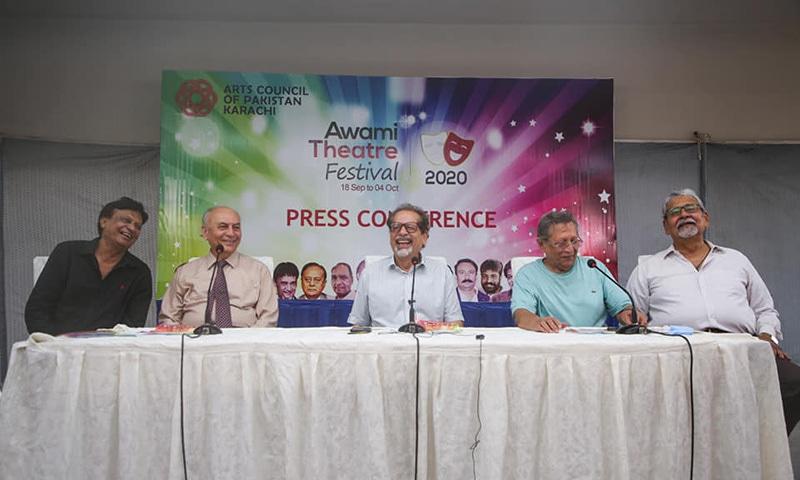 عوامی تھیٹر فیسٹیول سے متعلق ہونے والی پریس کانفرنس