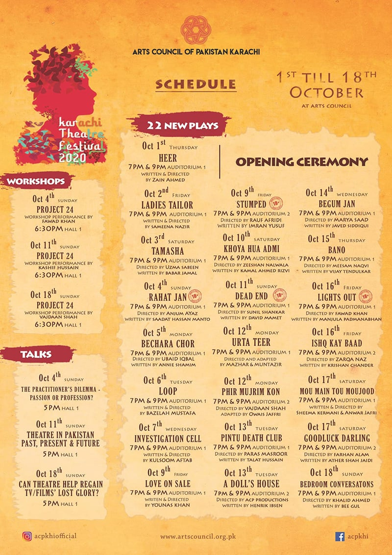 کراچی تھیٹر فیسٹیول کا شیڈول