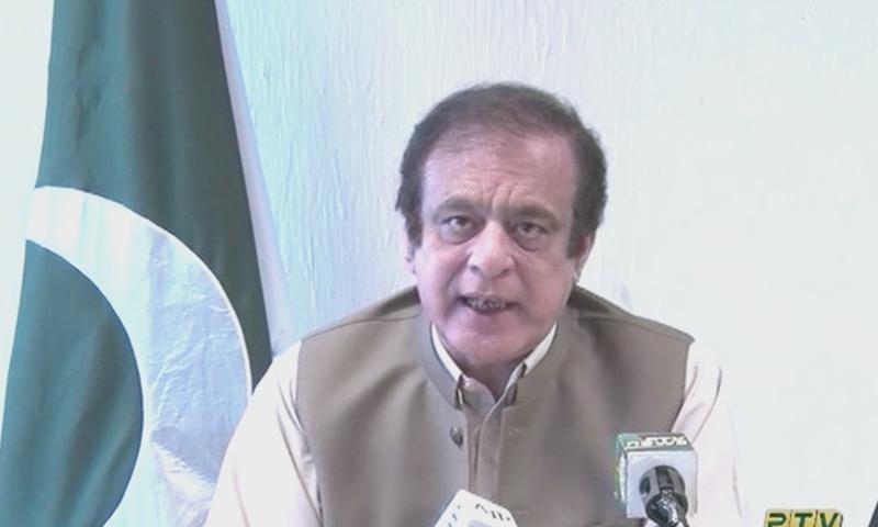War of words over Safdar's arrest in Karachi intensifies