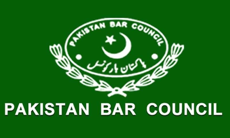 The Pakistan Bar Council took strong exception to the reported kidnapping of the inspector general of Sindh police from his residence allegedly by agencies. — Photo courtesy PBC website