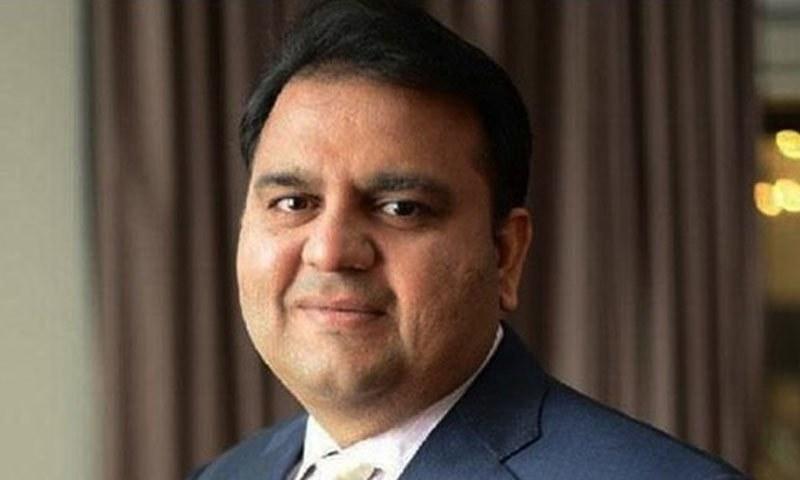 نیٹ فلیکس کا پاکستانی ورژن لانچ کرنے کے لیے تیار ہیں، فواد چوہدری