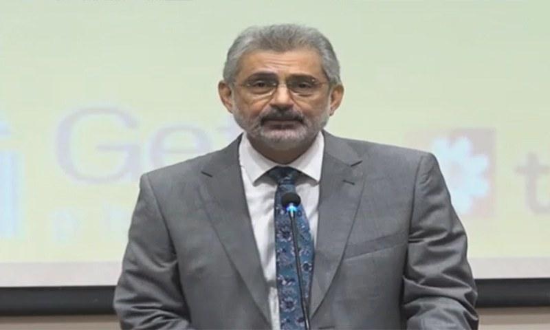 Justice Qazi Faez Isa. — Photo courtesy SC website/File