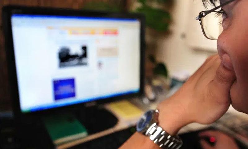 ایشین انٹرنیٹ اتحاد کا پاکستان میں بنائے گئے نئے سوشل میڈیا قوانین پر اعتراض