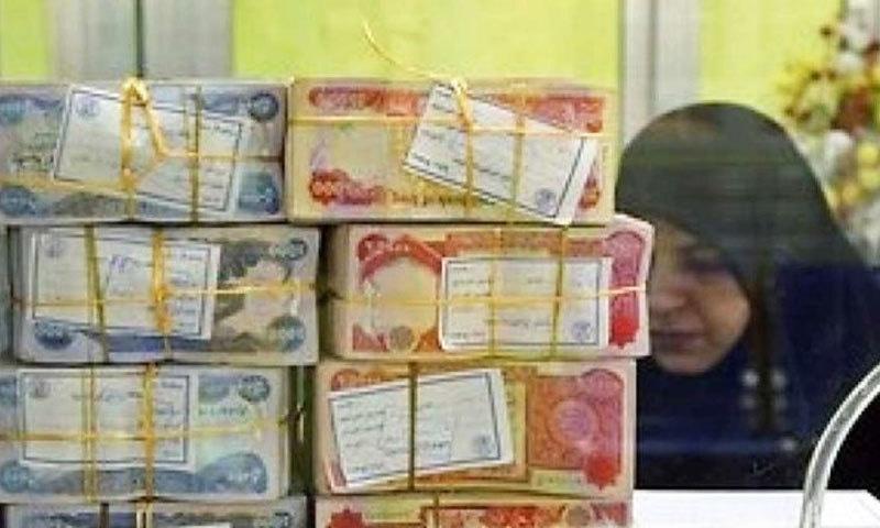 بینک نے مرد و خواتین کو قرض دینےکا اعلان کیا تھا—فائل فوٹو: القدس