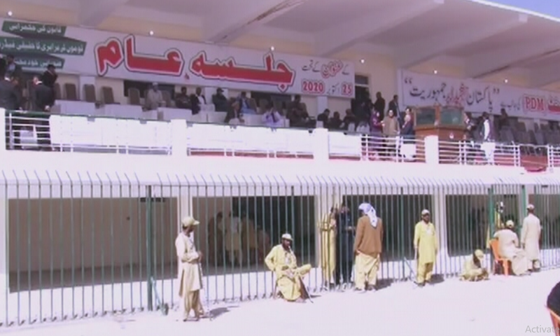 Preparations underway for Pakistan Democratic Movement's power show in Quetta on Sunday. — DawnNewsTV