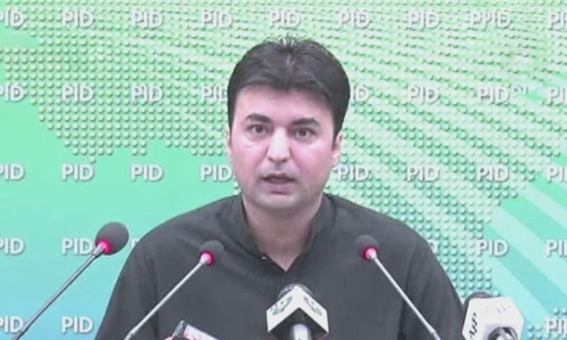 مراد سعید نے پریس کانفرنس کی—فوٹو: ڈان نیوز