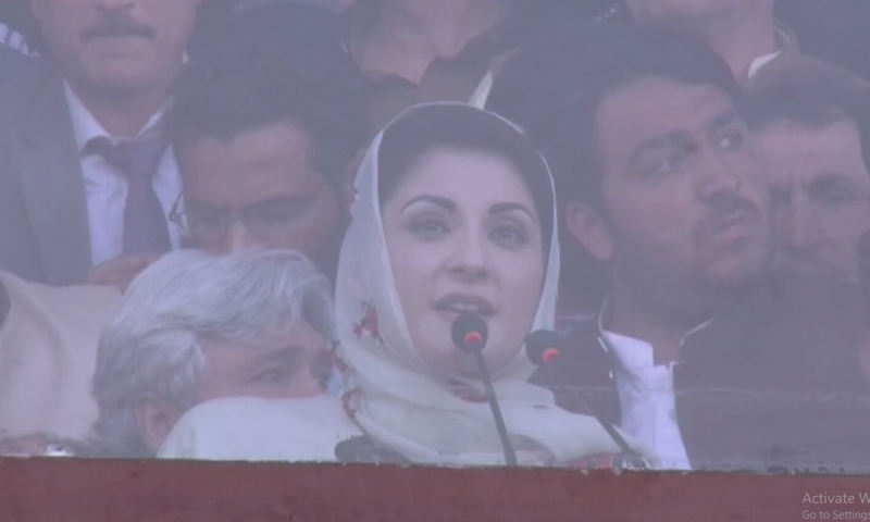 PML-N vice president Maryam Nawaz addresses PDM rally in Quetta on Sunday. — DawnNewsTV