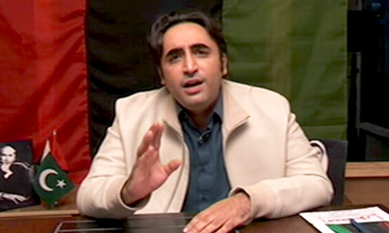 PPP Chairperson Bilawal Bhutto-Zardari addresses PDM's Quetta rally via video link. — DawnNewsTV