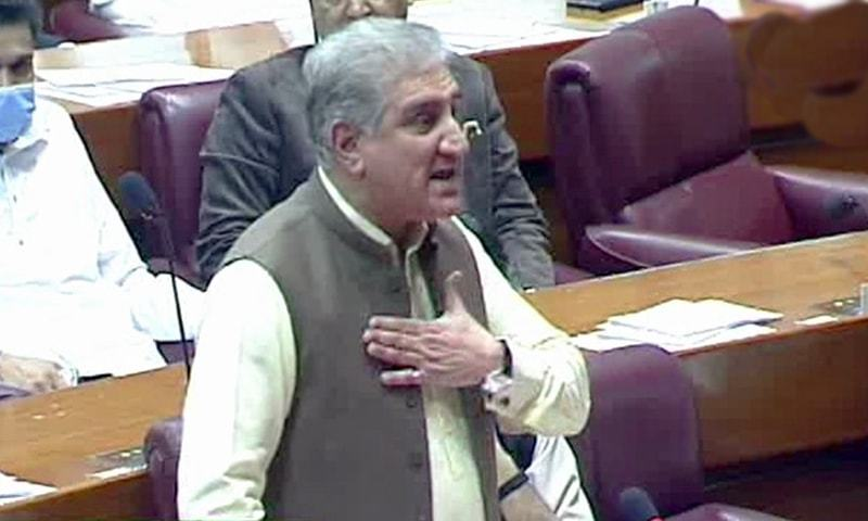 Foreign Minister Shah Mehmood Qureshi speaks in the National Assembly on Monday. — DawnNewsTV