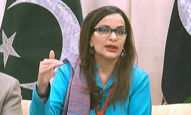 PPP Senator Sherry Rehman speaks at a press conference in Islamabad. — DawnNewsTV