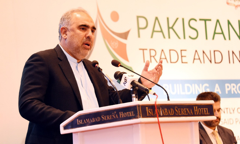 Speaker National Assembly Asad Qaiser addresses the closing seminar of the two-day Pak-Afghan Trade and Investment Forum. — Photo courtesy NA of Pakistan Twitter