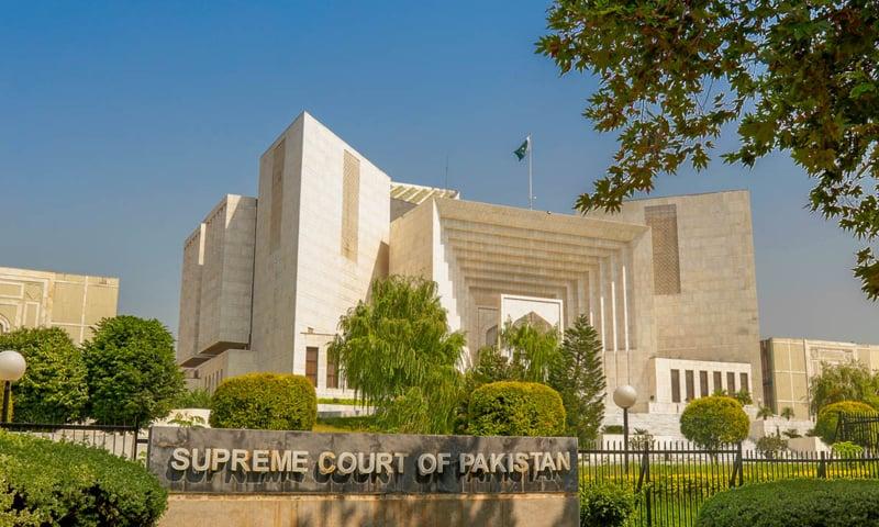 عدالت عظمیٰ کے 7 رکنی بینچ نے سماعت کی—فائل فوٹو: سپریم کورٹ ویب سائٹ