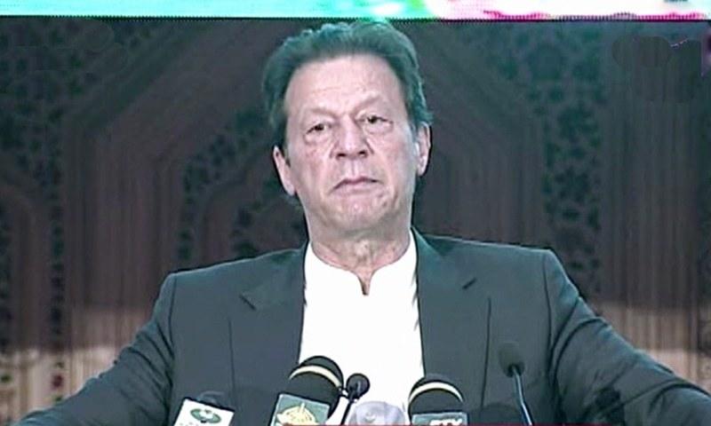Prime Minister Imran Khan speaks at the Insaf Doctors Forum meeting at Aiwan-i-Iqbal. — DawnNewsTV