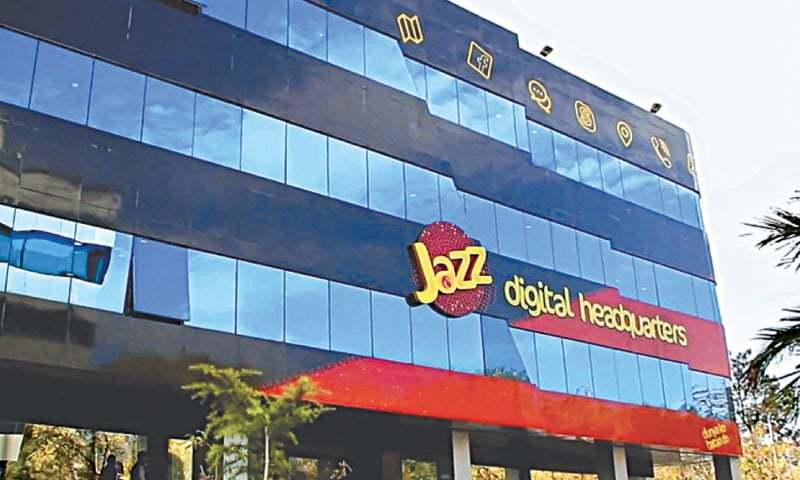 جاز کمپنی کا ہیڈ آفس—فائل فوٹو: فیس بک
