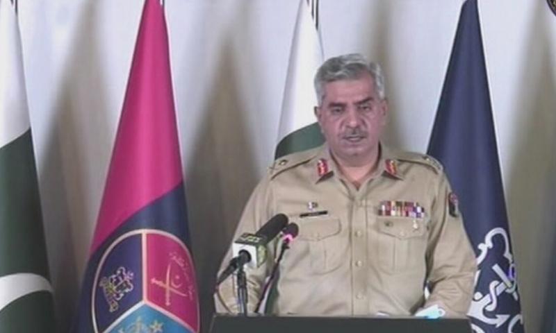 DG ISPR Maj Gen Babar Iftikhar addresses a press conference. — DawnNewsTV