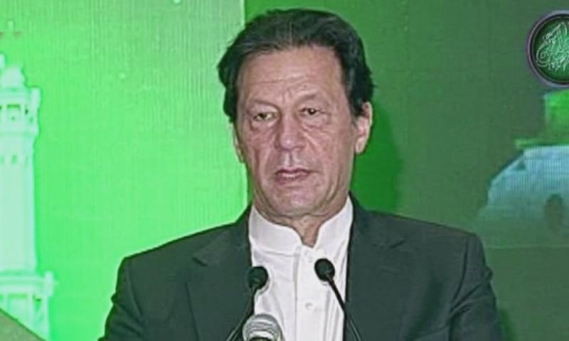 Prime Minister Imran Khan addresses a ceremony to observe Eid-i-Miladun Nabi. — DawnNewsTV