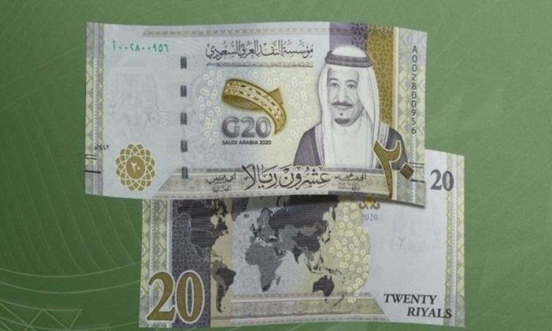 A view of the new 20 Riyal note issued to mark Saudi Arabia's presidency of the G20 bloc of countries. — Photo courtesy: Saudi Arabian Monetary Authority