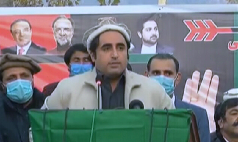 Pakistan Peoples Party chairman Bilawal Bhutto-Zardari addresses in Gilgit-Baltistan. — DawnNewsTV