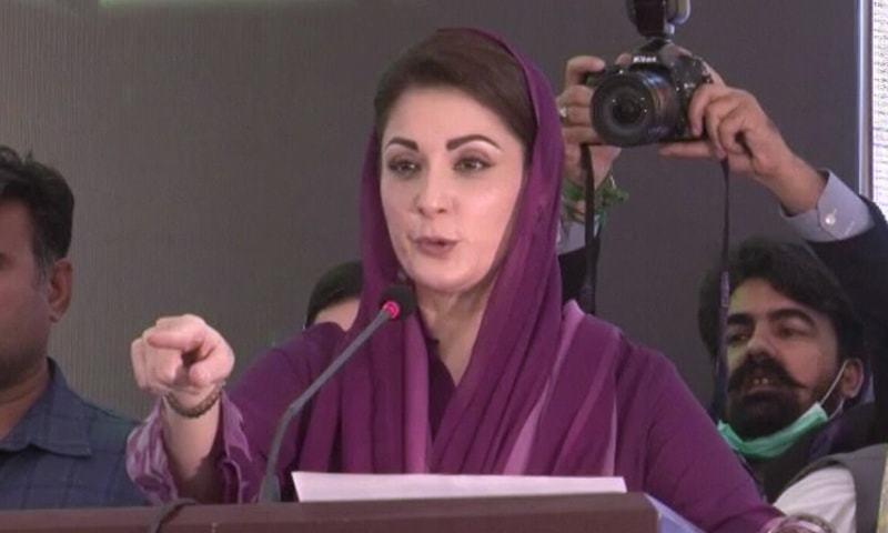 Party vice-president Maryam Nawaz addresses PML-N's Sher Jawan Movement opening ceremony. — DawnNewsTV