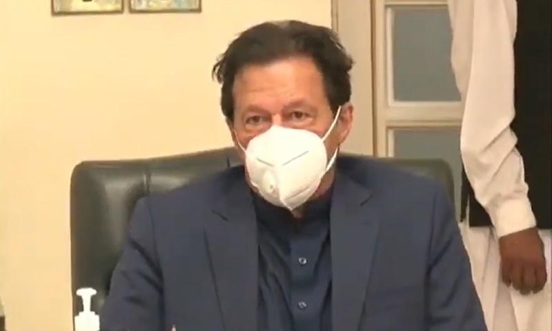 وزیراعظم عمران خان نے اجلاس کی صدارت کی—فوٹو: اسکرین شاٹ