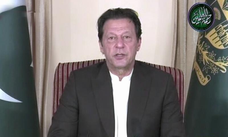 Prime Minister Imran Khan addresses a press conference on Tuesday. — DawnNewsTV