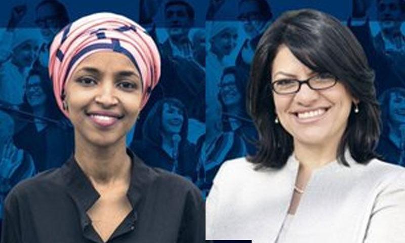 ٹرمپ کی تنقید کا نشانہ بننے والی مسلم خواتین دوبارہ رکن کانگریس منتخب