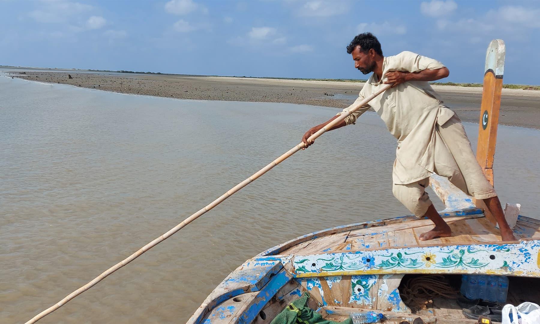 ماہی گیروں کے مطابق جب سمندر چڑھتا ہے تو ان جزائر پر پانی بھر جاتا ہے