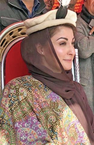 Maryam calls Imran's GB province promise a lie - Newspaper - DAWN.COM