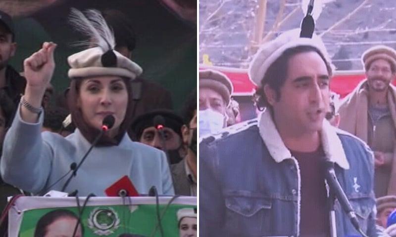 PML-N Vice President Maryam Nawaz (left) and PPP Chairman Bilawal Bhutto-Zardari. — DawnNewsTV